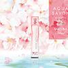 シャボンの清々しさ&サクラの可憐さが感じられちゃう♡『アクア シャボン サクラフローラルの香り オードトワレ』春季限定で発売!