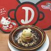 ハローキティの大好きな焼き立てアップルパイも♪ ハローキティとコラボした林檎デザート全5品がデニーズに登場!
