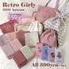 くまさんやチェリー、カップケーキをレトロ可愛くデザイン♡ サンキューマートオリジナル『Retro Girly 2019 Autumn』シリーズが発売中!