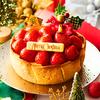 20粒以上のフレッシュないちごが山盛り♡ PABLOから『たっぷりいちごのチーズタルト』12月限定で発売
