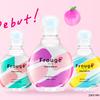 みずみずしいフルーツの香味がじゅわっと広がる♡ 息までかわいくメイクするマウスウォッシュシリーズ 『Frouge(フルージュ)』誕生!