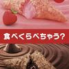 """とろ~り""""あまおうチョコクリーム""""&サクサク食感のハーモニー♡ 新作『三角チョコパイ あまおう』がマクドナルドに登場!"""