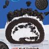 ザクザク食感のオレオ®クッキーをたっぷりトッピング♪ McCafé by Baristaに『オレオ®ロールケーキ』が期間限定で登場!
