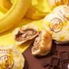 Samantha Thavasa Sweets×八天堂コラボスイーツ第2弾♡ バナナ柄のパッケージも可愛い『とろ~りバナナのスイーツバーガー(チョコ)』が発売中!
