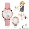 桜の花や夢の鍵モチーフが可愛い♡ さくら&小狼&月(ユエ)をイメージした『カードキャプターさくら クリアカード編』新作腕時計が登場!