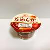 大人気の「なめプリ」がさらに美味しさアップ☆ 秋冬限定 『メイトーのなめらかプリン キャラメルソース』3通りの食べ方を試してみたよ~♪<レポ>