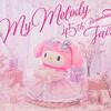 """ピューロランドに""""ピンク""""でやさしさいっぱいの空間が広がる♡ 2020年1月より『My Melody 45th Anniversary Fair』開催&記念商品の発売がスタート!"""