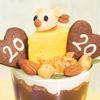 """ネズミのチーズケーキパフェやチーズティーを「いただき""""マウス""""!」Q-pot CAFE.に年末年始限定メニュー&Happy Bagが登場☆"""