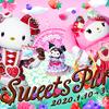 マイメロやキティがベリー尽くしに大変身♡ スイーツがテーマの人気イベント『スイーツピューロ ~very berry sweets パーティ~』開催!