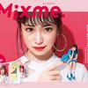 「腰かけプリ」や「ラッピング風プリ」も撮影可能♡ 可愛い「合成プリ」が完成しちゃう最新プリ機『MiXme.(ミックスミー)』2020年2月より設置スタート!