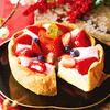 華やかでかわいらしい、新年にピッタリの和洋折衷スイーツ♡ PABLOから季節限定『いちご大福チーズタルト』新発売