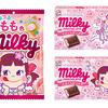 キラキラお目目の「ゆめかわ」なペコちゃんに胸キュン♡『ミルキーチョコレート(さくらピンク)』『つぶつぶもも色ミルキー袋』新発売