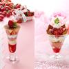"""人気の「苺のブリュレパフェ」が今年も登場♪『苺~Sweet Strawberry 1st Season~』全国のロイヤルホストにて""""いちごの日""""から販売!"""