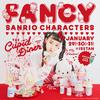 ポチャッコのクリームソーダや「ダイナー」をイメージしたぬいぐるみも♪『FANCY SANRIO CHARACTERS ~The Cupid Diner~』が伊勢丹新宿店に3日間限定でオープン!!