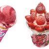 イチゴ好きにはたまらない♡ サーティワンからいちごを贅沢に5粒使用した『プレミアムストロベリー』や『ストロベリースペシャルタイム』が期間限定で発売!