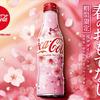舞い散る桜の花びらが描かれた春らしいパッケージ♡『「コカ・コーラ」スリムボトル 2020年 桜デザイン』期間限定で発売!