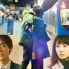 波瑠×成田凌×遊川和彦監督が贈る、30年間、3月だけで紡ぐ誰もみたことのないラブストーリー。映画『弥生、三月 -君を愛した30年-』最新予告映像&ポスターが解禁!