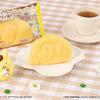 ポムポムプリンの寝そべり姿をキュートに再現♡ プリン味クリームたっぷりの『もちもちポムポムプリン焼き』ローソンにて発売!