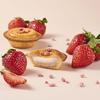 ほんのりピンク色の見た目も可愛い♡ 福岡県産「あまおう苺」を使用したチーズタルト&サンデーが「BAKE CHEESE TART」に登場!