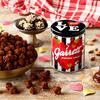 濃厚リッチなポップコーンと、ハート溢れる3種のデザイン缶♡ ギャレット ポップコーンから3種のバレンタインシリーズが発売中!