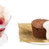 「べつばらクリーム」×チョコの絶妙な美味しさ♡ スシローカフェ部からベリーや洋梨、チョコレートを使用した新作スイーツ3品が発売中!