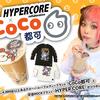 原宿ROCKブランド「HYPER CORE」と「CoCo都可」がコラボ☆ SICKS BEARが可愛いコラボドリンクパッケージ&コラボロンTが登場!