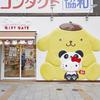 パンダ姿のハローキティ&ポムポムプリンがみんなをお出迎え♡ パンダアイテムがいっぱいの『サンリオギフトゲート上野店』がオープン!