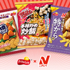 """ジャパンフリトレー""""ニチレイフーズとコラボしたお菓子3点セット""""/5名様"""