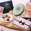 子猫のイラストがクラシカルな雰囲気♡ メリーチョコレートから、バレンタイン商品『マ プティット ミネット~Ma Petite Minette~』が発売!