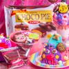 コアラのマーチやロッテのチョコパイを飾ったキュートなスイーツも♪『デコラ KAWAII Valentine』メニューがKAWAII MONSTER CAFE HARAJUKUに登場!
