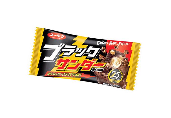 種類 ブラック サンダー ブラックサンダーひとくちサイズストロングは他の味よりも美味しい?|WorpMan blog