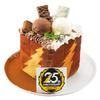今年は白と黒のブラックサンダー2種類の味が楽しめる♡ 有楽製菓×パセラ『ブラックサンダーハニトー2020~白黒つける時が来た~』期間限定で発売中!