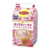 日本の春を感じる華やかピンクのパッケージ♡『リプトン さくらティーラテ』期間限定で新発売