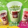 ミニストップで大人気のタピオカドリンクに「抹茶」が登場♪『タピオカ抹茶ミルク』『温タピ抹茶ミルク』新発売!