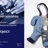 デニム素材のぬいぐるみやアクセサリーも♡ ラフォーレ原宿と岡山デニムがコラボした『Sustainable Project Laforet×Okayama Denim』開催!