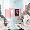 見習い魔女が抱きしめる、神秘的な美猫の瞳のアイシャドウ♡「魔女コスメ」第1弾『薔薇の魔女 アイシャドウパレット』期間限定で一般販売!