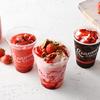 ストロベリーの果実入りシェイクに濃厚なクリームチーズをプラス♪「Roasted COFFEE LABORATORY」にイチゴを主役にしたドリンク3種が登場!