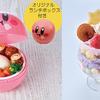 カービィそっくりな「オリジナルランチボックス」付きメニューも♡ 星のカービィの常設テーマカフェ『カービィカフェ HAKATA』がオープン!
