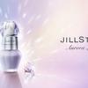 ラベンダーパールで透明感が極まる♡ JILL STUART Beautyで人気の美容液下地に新色「02 aurora lavender(オーロララベンダー)」が登場♪
