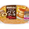 パンケーキ味のアイス&もちもち食感のおもちからメープルソースがとろ~り♡『雪見だいふくもちもちパンケーキ』新発売!