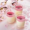 桜のソースがふんわりと華やかに香る♡ PABLOから『とろけるチーズプリン‐桜』期間限定で発売!