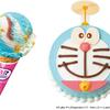 ドラえもんをイメージした、可愛いアイスクリームがいっぱい♪『サーティワン 春の ドラえもん 祭り!』期間限定で開催
