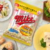 ピンクのパッケージが可愛い♡ レタス約4個分の食物繊維が手軽に摂れる『マイクポップコーン プラスファイバーうすしお味』全国で発売!