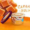 甘く濃厚なキャラメルアイスクリームに塩味の効いたキャラメルソースをIN♡ ハーゲンダッツミニカップ『キャラメルホリック』期間限定で新発売