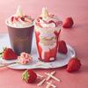 ホワイトチョコレートの甘味に、ストロベリーの甘酸っぱさ&果肉のプチプチ食感をプラス♡ リンツ ショコラ カフェに新チョコレートドリンク「ストロベリー」が登場!