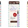 可愛いシナモロールをラベンダーカラーのボトルにデザイン♡「ラブ・ライナー リキッド」シナモロールデザインがアインズ&トルペ限定で登場!