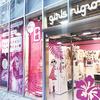 """ビビッドピンクで統一された""""ジャパニーズかわいい""""世界観♡ プリ機専門店『girls mignon(ガールズミニョン)』渋谷店がオープン!"""