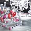 """クリスタルの輝きで唇を彩る""""宝石リップ""""に、ラベンダーカラーのチークも♡ JILL STUART Beautyからサマーコレクションが発売!"""