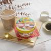 タピオカ入り黒みつソース×紅茶クッキーの食感がクセになる♡『明治 エッセル スーパーカップSweet's タピオカ紅茶ラテ』新発売!