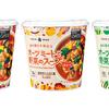 """ひかり味噌""""「オーツミートと野菜のスープ」トマト&カレー&オニオンコンソメ 3種セット""""/3名様"""